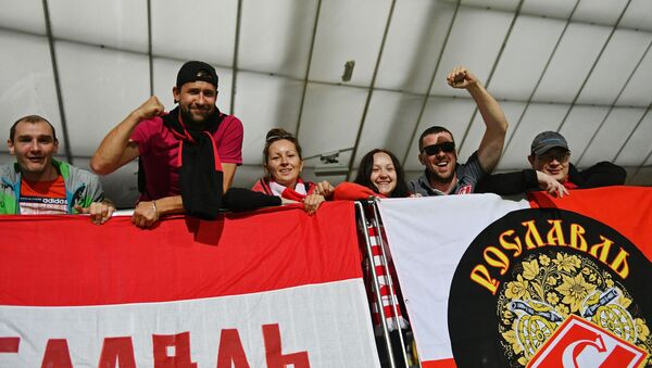 Kibice klubu piłkarskiego Spartak - Sputnik Polska