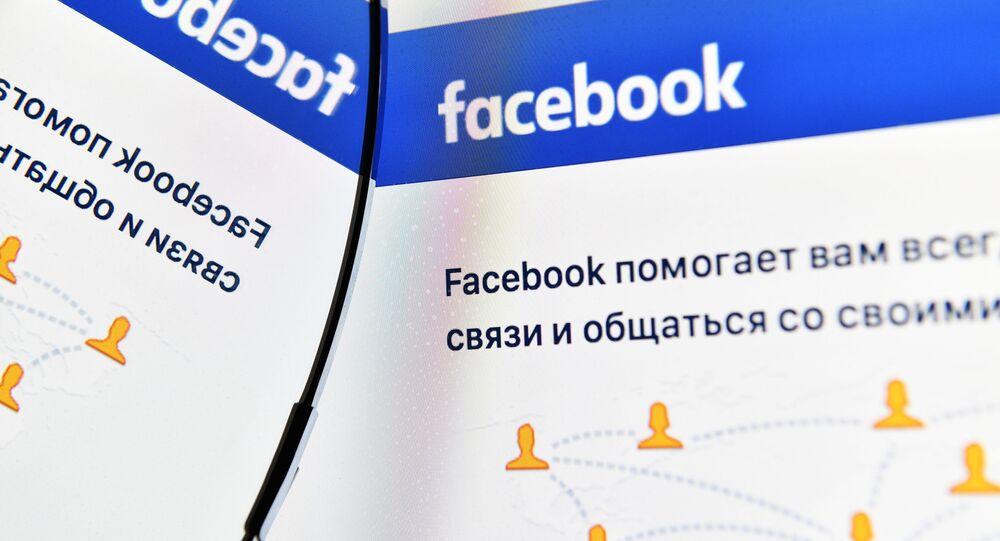 Strona Facebooka na ekranie komputera