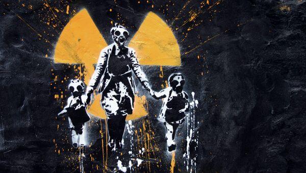 Thierry Ehrmann. Japan Apocalypse  - Sputnik Polska