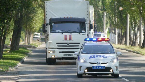 Kolumna humanitarna MSN Rosji z pomocą humanitarną dla mieszkańców Donbasu - Sputnik Polska