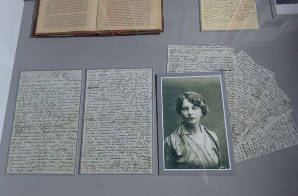 List do Lenina jego kochanki Inessy Armand - Sputnik Polska