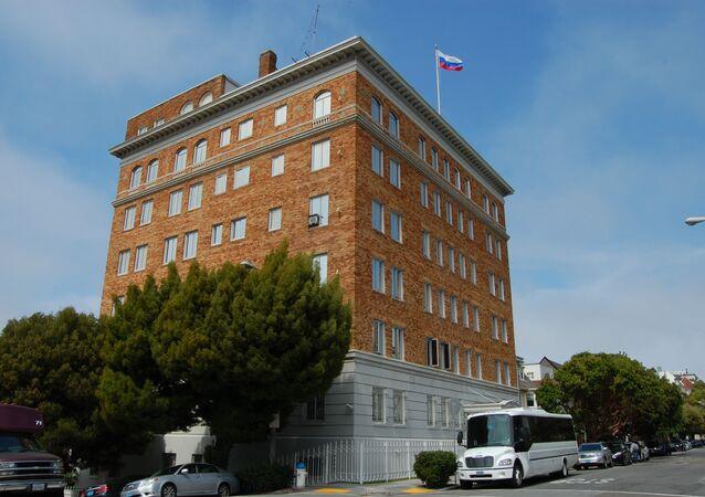 Siedziba Konsulatu Generalnego Rosji w San Francisco