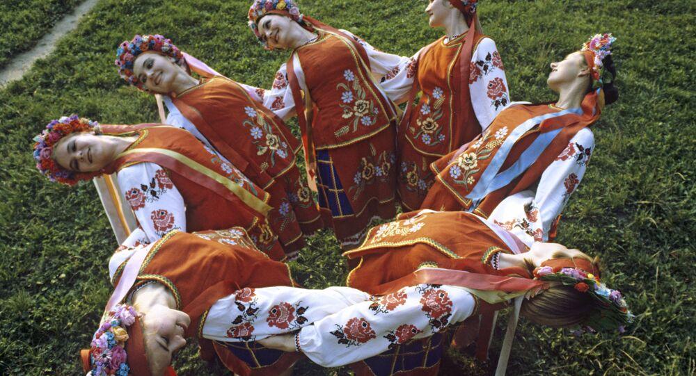 Zespół ludowy Podolianka