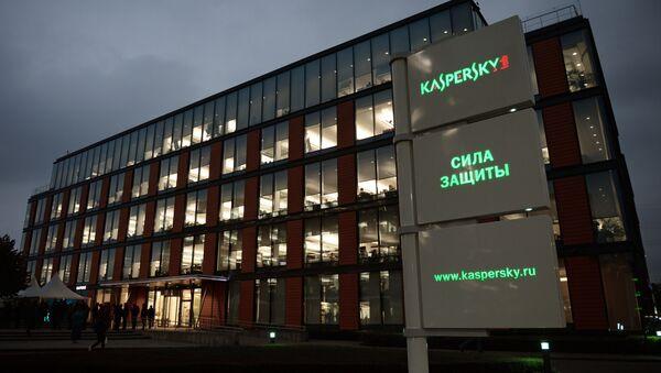 Laboratorium Kaspersky'ego - Sputnik Polska