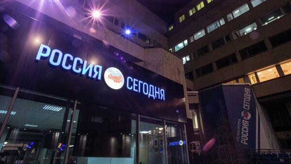 Logo agencji wiadomości Rossija Segodnia - Sputnik Polska