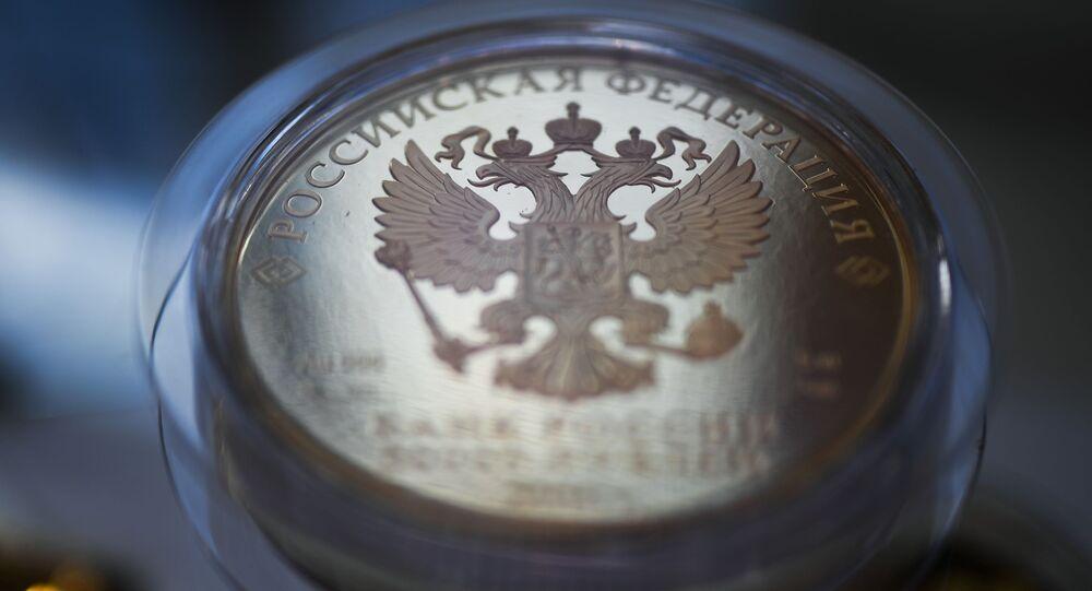 Złota moneta o nominale 50000 rubli