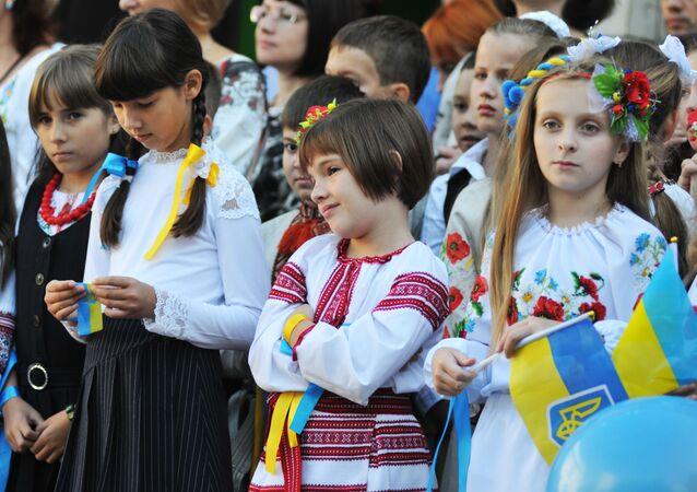 Ukraińscy uczniowie