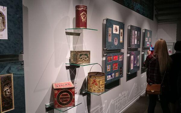 """Nowa ekspozycja w Muzeum Historii Czekolady i Kakao """"Róża Einema - Sputnik Polska"""