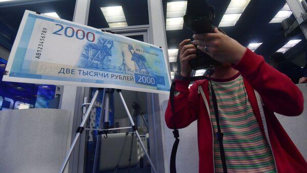 Nowe rosyjskie banknoty - Sputnik Polska
