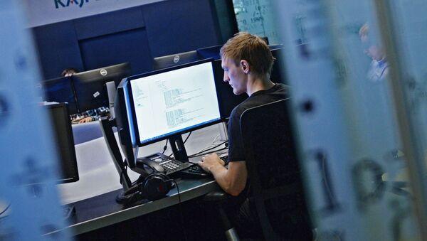 Pracownik w biurze Laboratorium Kaspersky'ego w Moskwie - Sputnik Polska