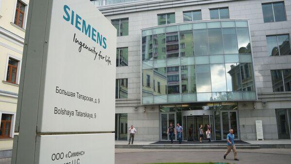 Biuro centralne firmy Siemens w Moskwie - Sputnik Polska