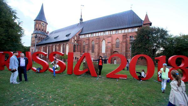 Oficjalne logo MŚ-2018 Katedrą Matki Bożej i św. Wojciecha w Kaliningradzie - Sputnik Polska