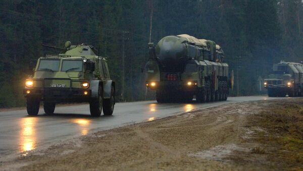Dywizja Wojsk Rakietowych Strategicznego Przeznaczenia w mieście Tejkowo w obwodzie iwanowskim - Sputnik Polska