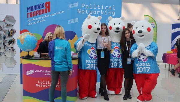 Maskotka Festiwalu Młodzieży i Studentów 2017 - Sputnik Polska