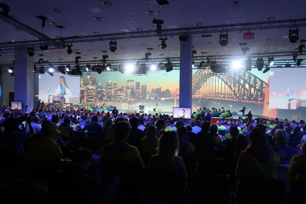 """Forum młodzieżowe """"Technologie przyszłości podczas Festiwalu Młodzieży i Studentów w Soczi"""