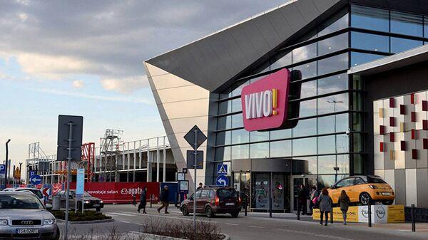 Centrum Handlowe VIVO w Stalowej Woli - Sputnik Polska