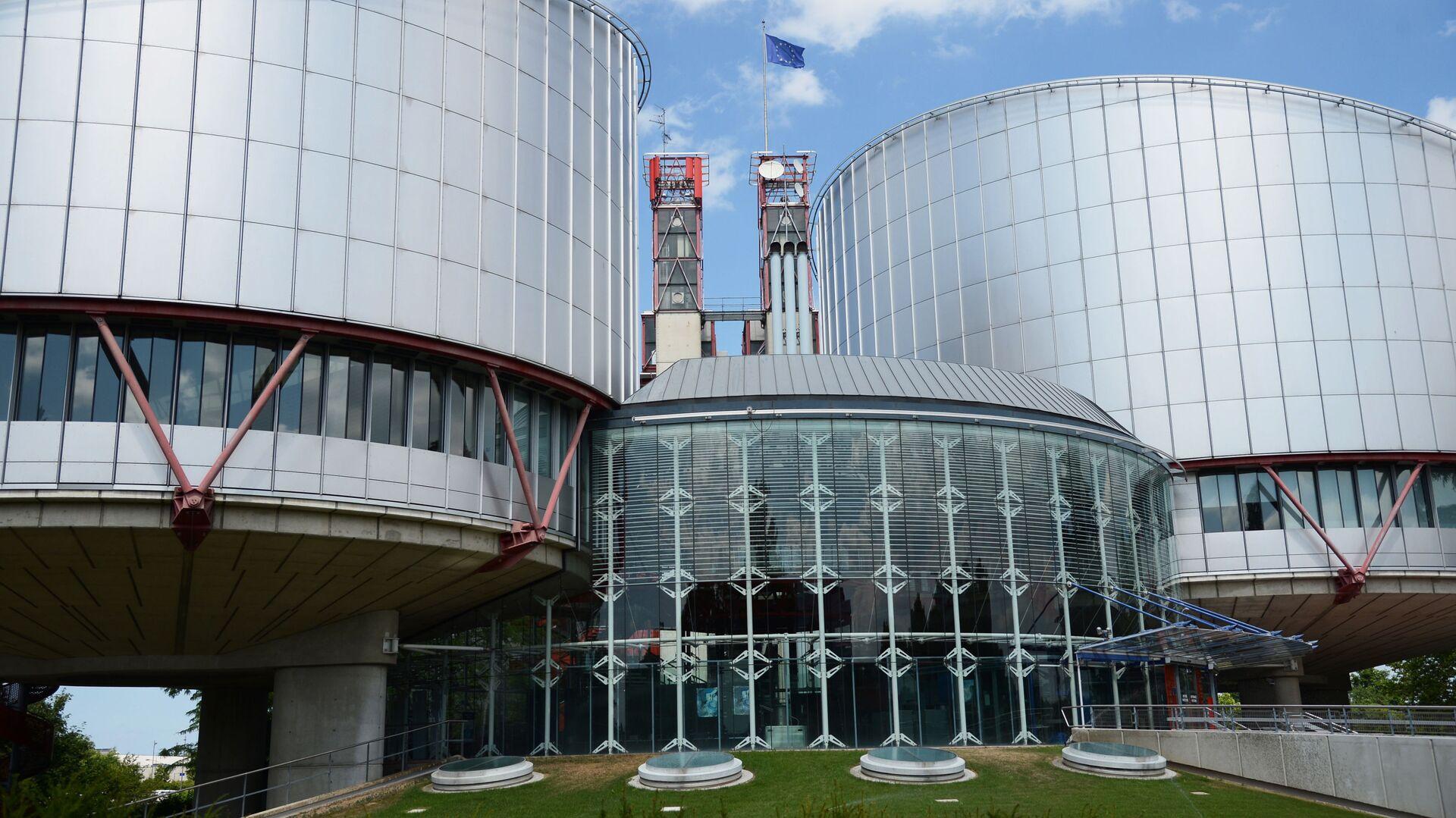 Budynek Europejskiego Trybunału Praw Człowieka w Strasburgu - Sputnik Polska, 1920, 22.07.2021