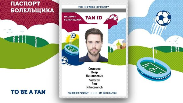 Nowy paszport kibica, który będzie obowiązywał podczas Mistrzostw Świata 2018 - Sputnik Polska