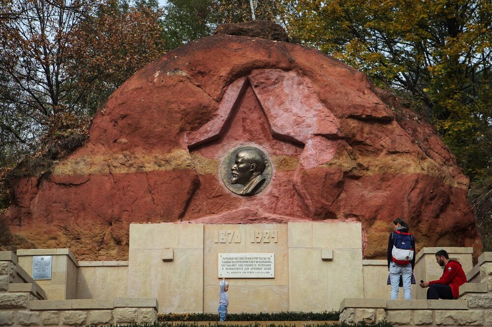 Płaskorzeźba Lenina w Parku Narodowym Kisłowodzki.