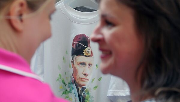 Podkoszulek z wizerunkiem Władimira Putina - Sputnik Polska