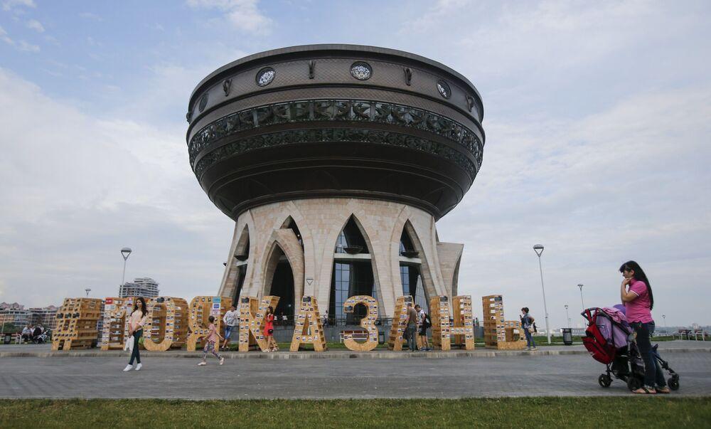 Urząd stanu cywilnego w Kazaniu