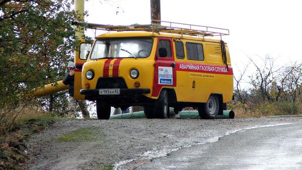 Służby awaryjne remontują gazociąg na Krymie - Sputnik Polska