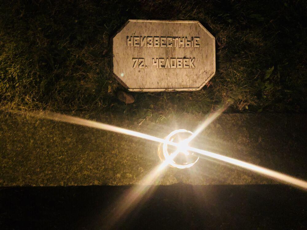 Cmentarz Mauzoleum Żołnierzy Radzieckich: 72 nieznanych żołnierzy