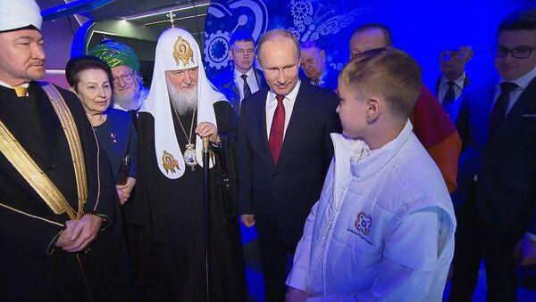 Putin sprawdza projekty przyszłości - Sputnik Polska