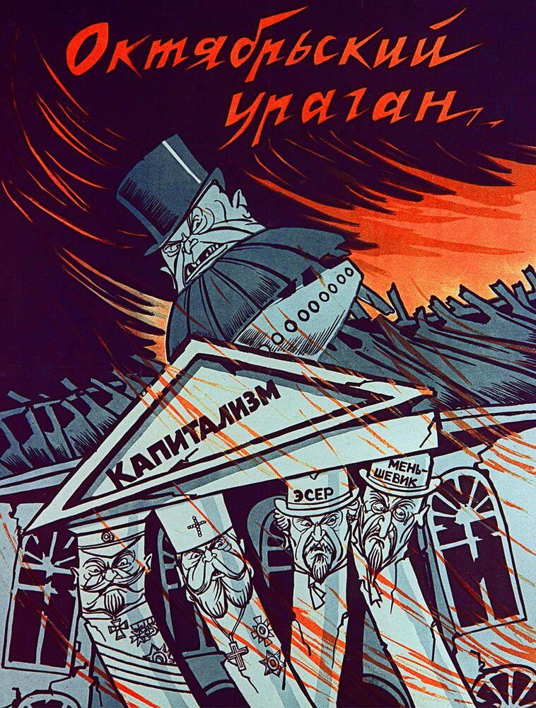 Plakaty z pierwszych lat władzy radzieckiej, 1920 r.