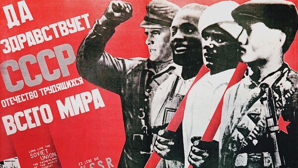 Plakaty z pierwszych lat władzy radzieckiej - Sputnik Polska