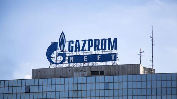 Logotyp Gazpromu w Belgradzie - Sputnik Polska