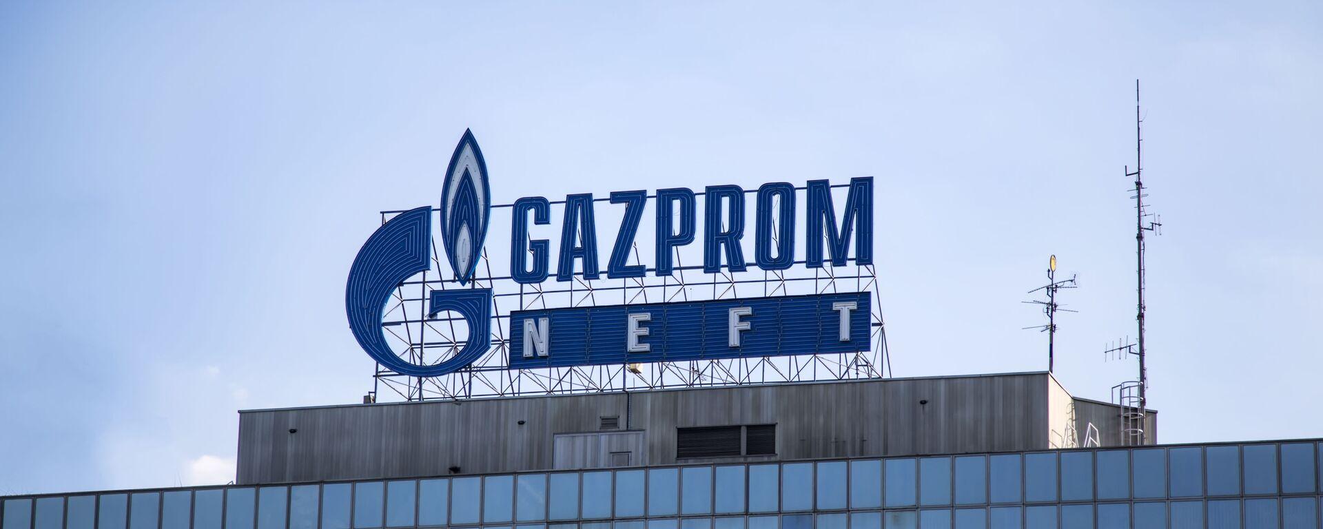 Logotyp Gazpromu w Belgradzie - Sputnik Polska, 1920, 08.08.2021