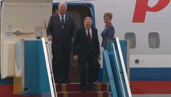 Putin przybył do Wietnamu - Sputnik Polska