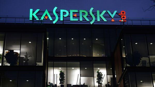 Biuro firmy Kaspersky Lab w Moskwie - Sputnik Polska