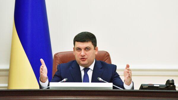 Premier Ukrainy Wołodymir Hrojsman - Sputnik Polska