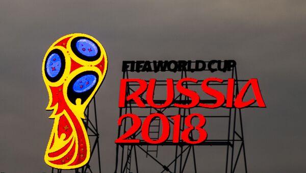 Logo Mistrzostw Świata w Piłce Nożnej 2018 - Sputnik Polska
