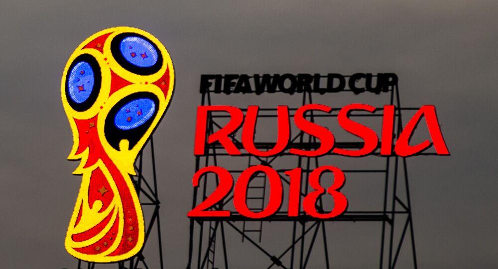 Logo Mistrzostw Świata w Piłce Nożnej 2018