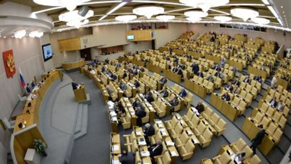 Plenarne posiedzenie Dumy Państwowej Rosji - Sputnik Polska