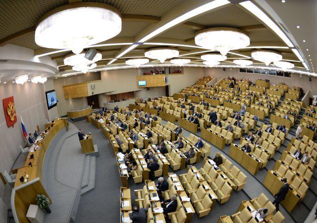 Plenarne posiedzenie Dumy Państwowej Rosji