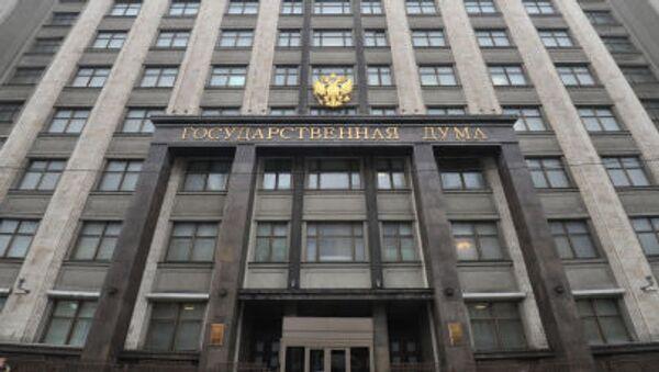 Budynek Dumy Państwowej Rosji - Sputnik Polska