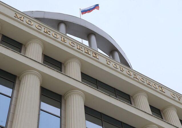 Moskiewski sąd miejski