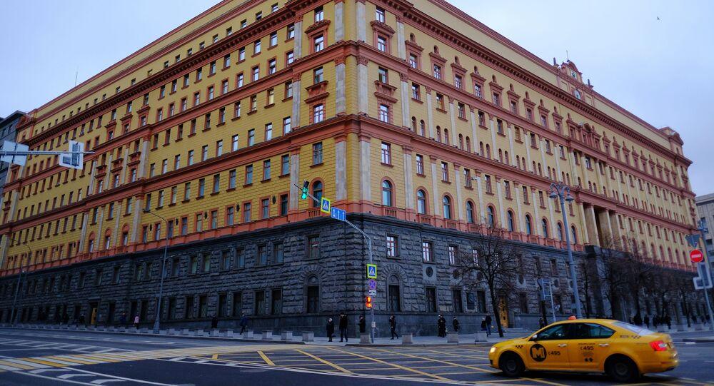 Budynek Federalnej Służby Bezpieczeństwa (FSB)