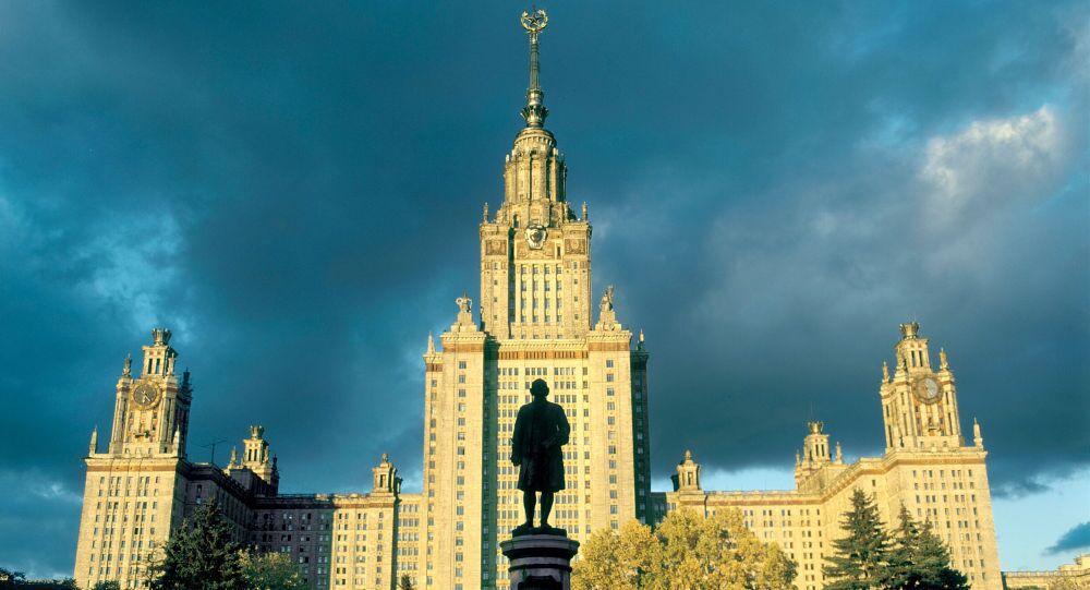 Moskiewski Uniwersytet Państwowy im. Łomonosowa