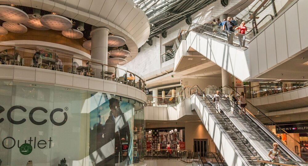 Centrum handlowe w Kielcach
