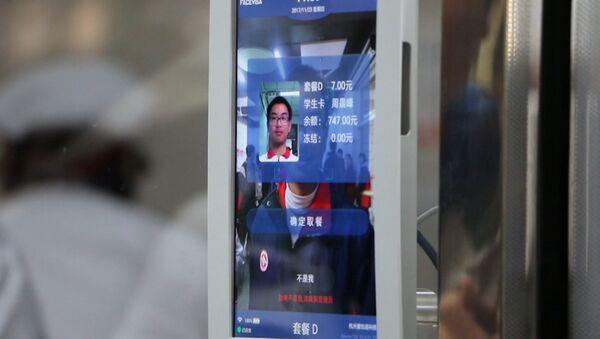 System rozpoznawania twarzy w chińskich szkołach - Sputnik Polska