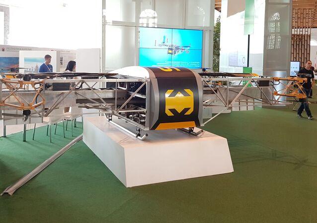 Samolot bezzałogowy SKYF