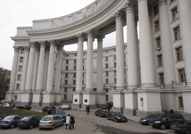 Siedziba MSZ Ukrainy w Kijowie