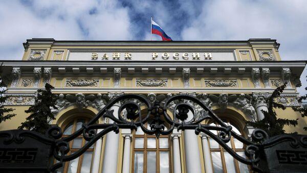 Siedziba Centralnego Banku Rosji - Sputnik Polska