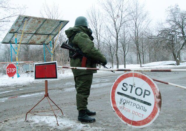 Przejście graniczne, Gorłówka, obwód doniecki. Zdjęcie archiwalne