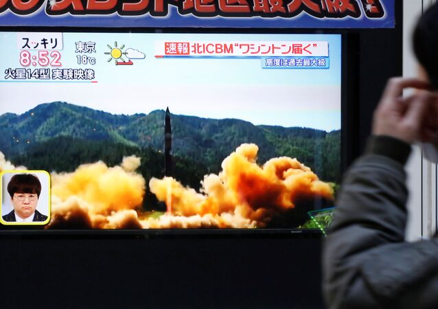 Wiadomość o starcie północnokoreańskiej rakiety balistycznej, Tokio